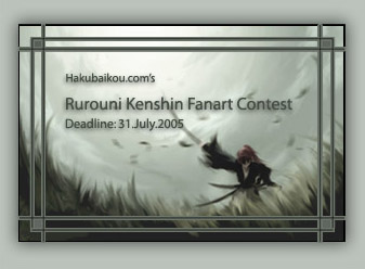 RuroKen Fanart Contest